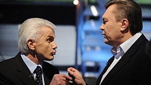 Янукович и Литвин
