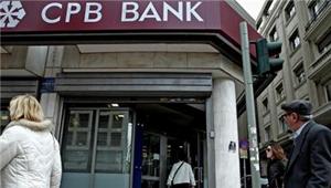 Австрия и Люксембург отказали в конфиденциальности вкладчикам банков