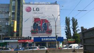 LG в своей рекламе переходит на личности