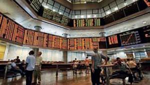 Прошло пять лет с начала глобального финансового кризиса