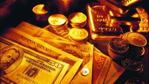 Деньги - это все, что люди согласны считать деньгами