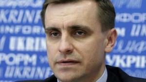 Президент назначил нового уполномоченного по вопросам интеграции Украины