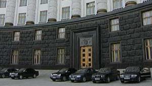 Кабинет Министров утвердил параметры нового бюджета на следующий год