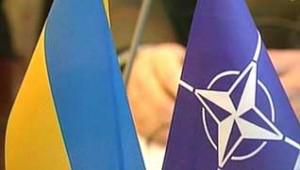Украина отдаляется от НАТО