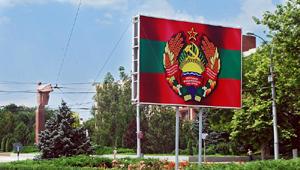 Украина против увеличения числа российских военных в Приднестровье