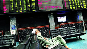 Волнение на рынках усиливается