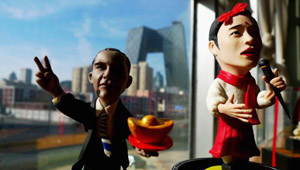 Обама хочет повернуть Азию лицом к себе