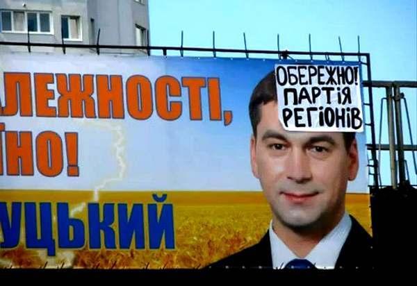 Когда ответят за свои аферы экс-«регионал» Луцкий и его партнер Клименко?