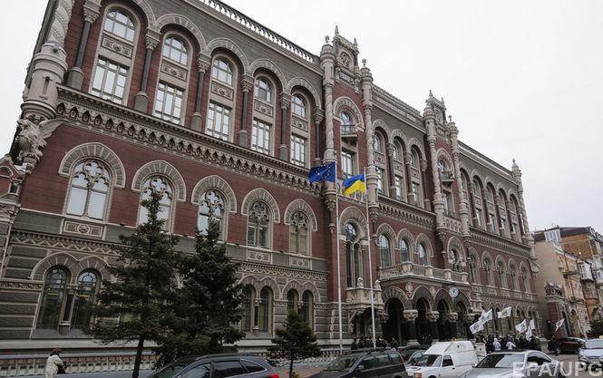 НБУ назвал реальных владельцев банков Юнекс, Михайловский, Радикал и Укринбанк