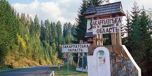 О контрабанде в Закарпатской области