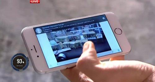 """""""Самопомич"""" устроила скандал вокруг SMS главы СБУ"""