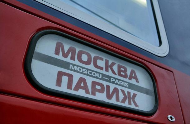 Москва-Париж: премьерская дипломатия