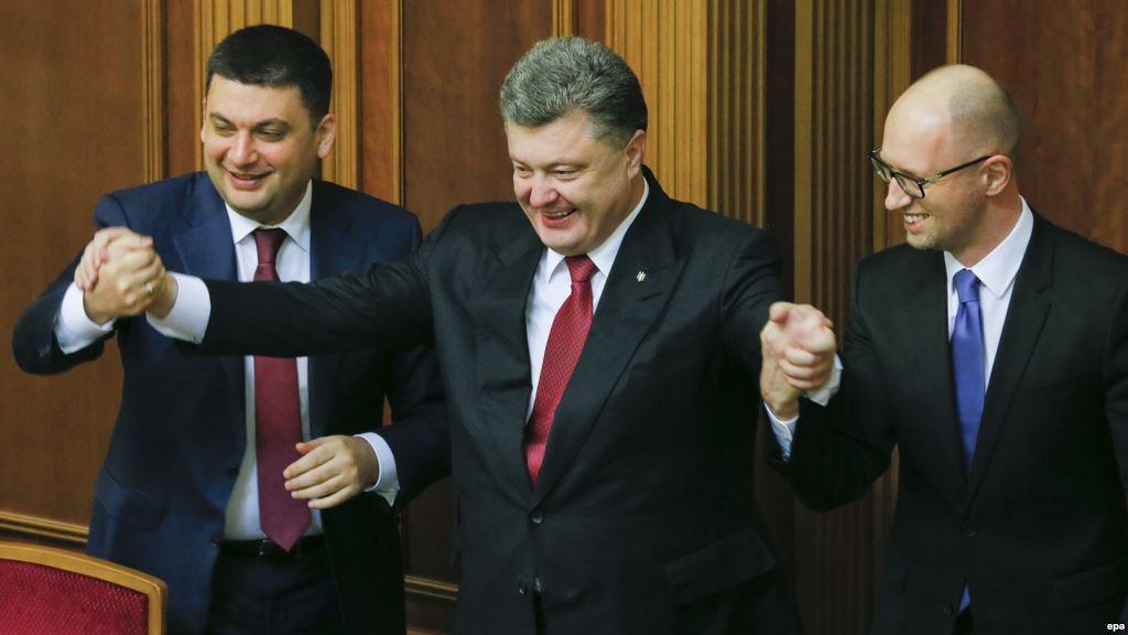 Poroshenko_YAtsenyuk_Groysman
