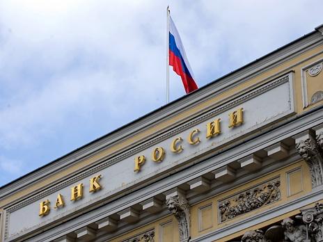 ЦБ РФ готовит удар по рублю
